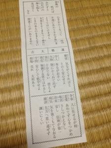 20140112-124555.jpg