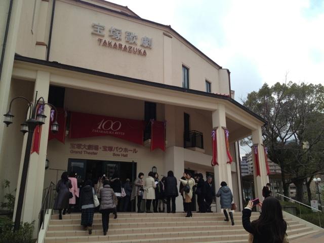 宝塚大劇場 入口