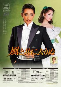 h-kt-poster