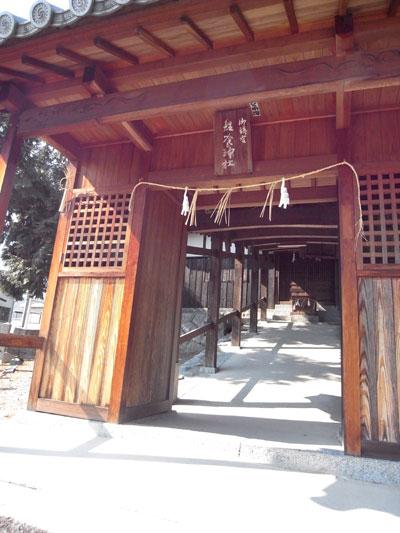 鯉喰神社 入口