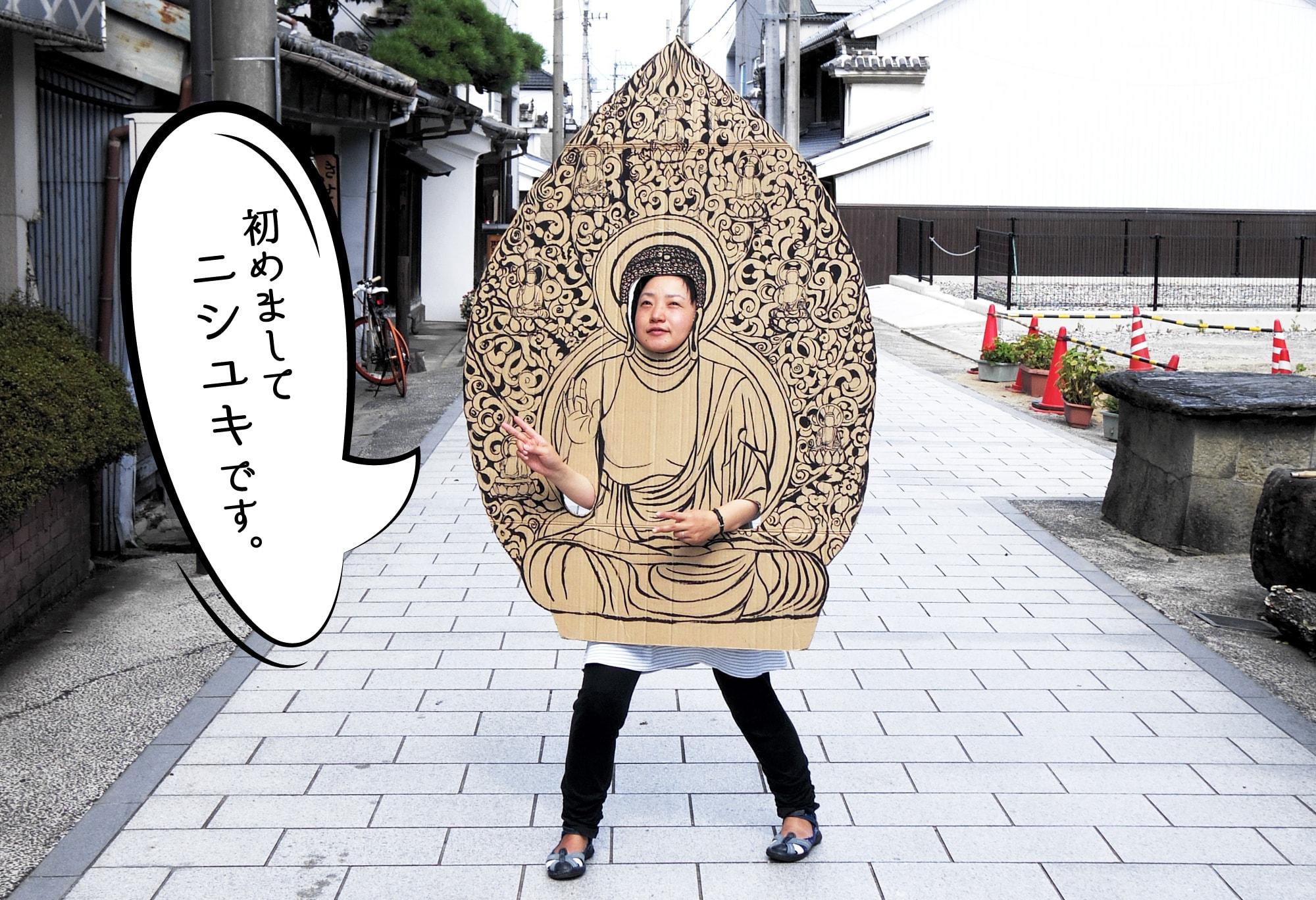 仏像をテーマにした顔ハメパネル:2D仏像顔出し看板作家 ニシユキテン