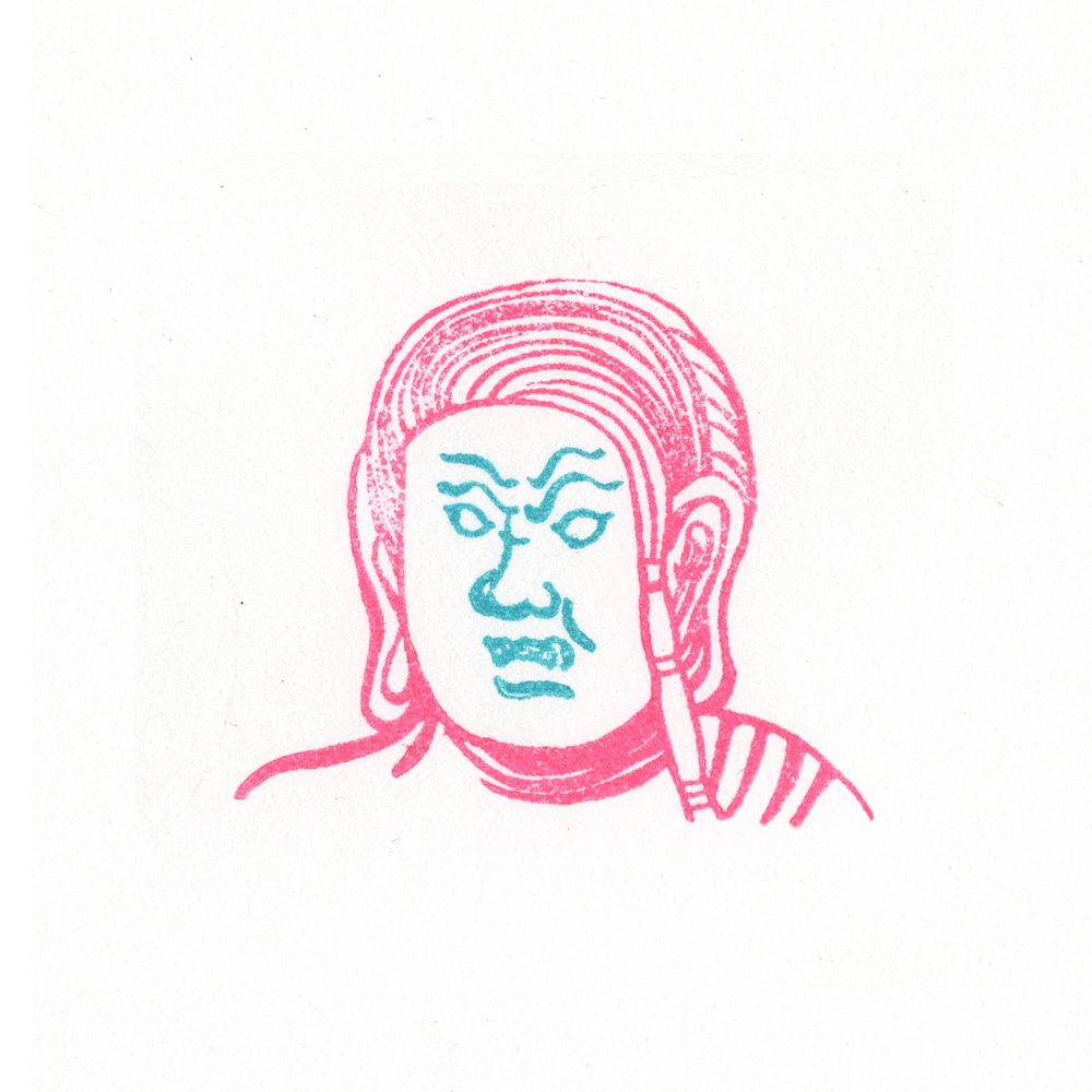 顔出し仏像はんこ-不動明王3