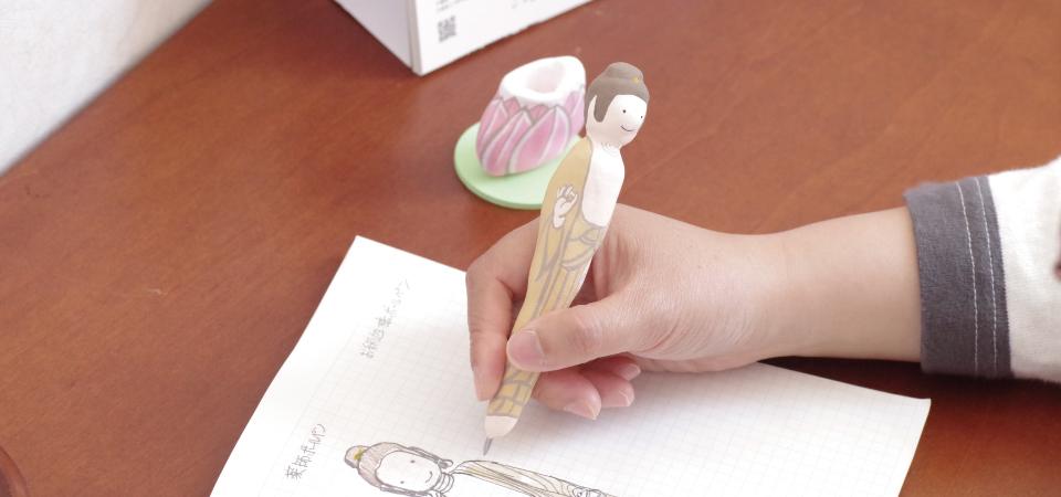 ほとけさまボールペン