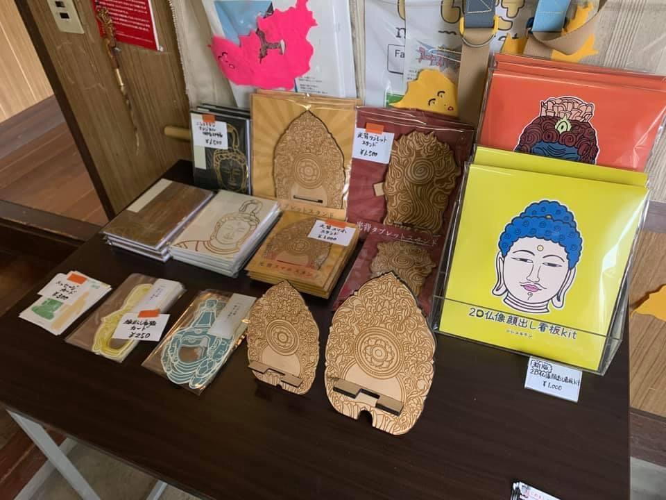 11月8日におこなわれた「いさざ文化祭2020」にて展開したニシユキテングッズの画像・御朱印帳、光背スマホスタンド、グリーティングカード